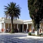 Museo archeologico di Corfù