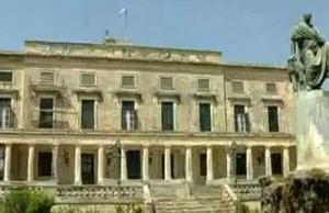 Museo delle arti asiatiche Corfu